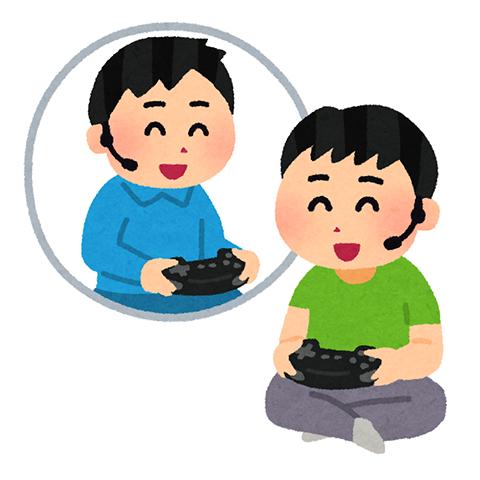 ネットゲーム
