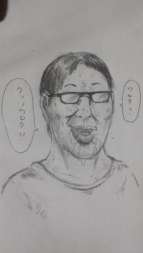 15e7727d