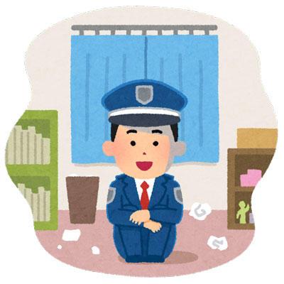 自宅警備員