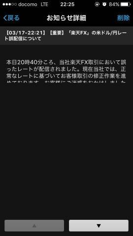 0a69a01f.jpg