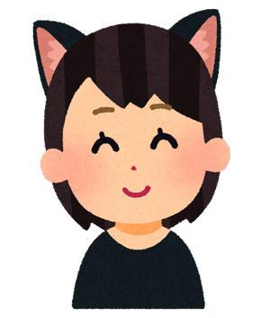 猫耳 女の子