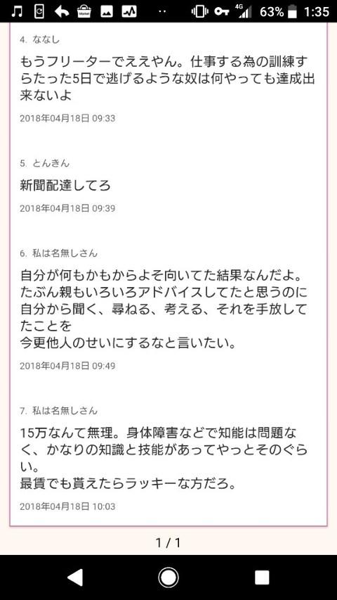 0aeff4b1.jpg