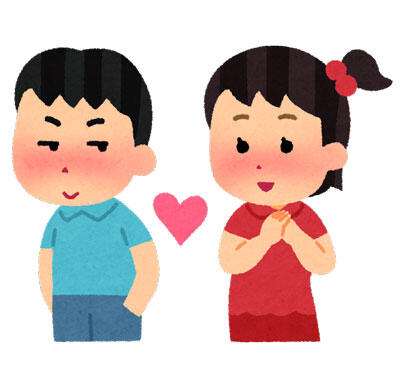 恋愛 小学生