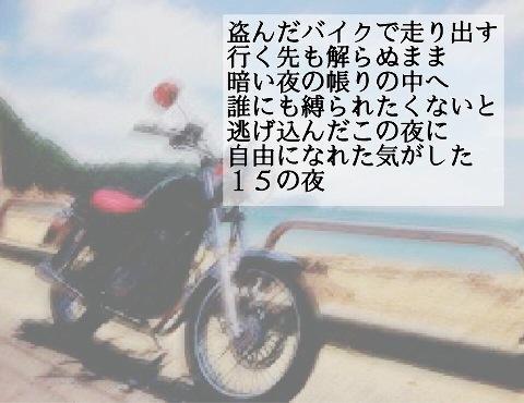 0b25c280.jpg