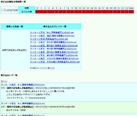 0b8a326c.jpg