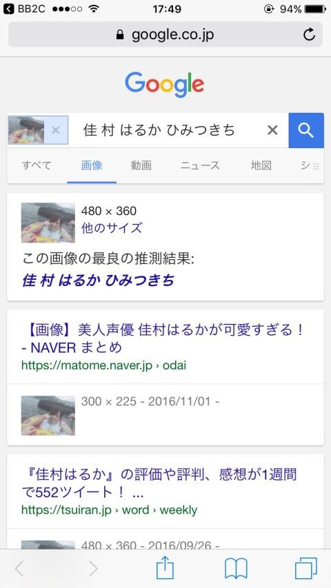 0c91b7b4.jpg