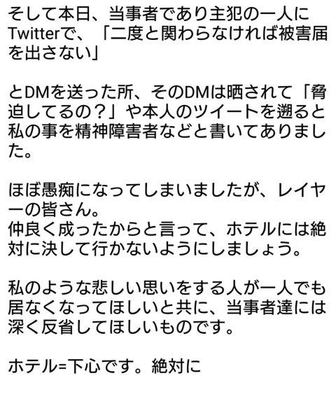 0cb5a01a.jpg