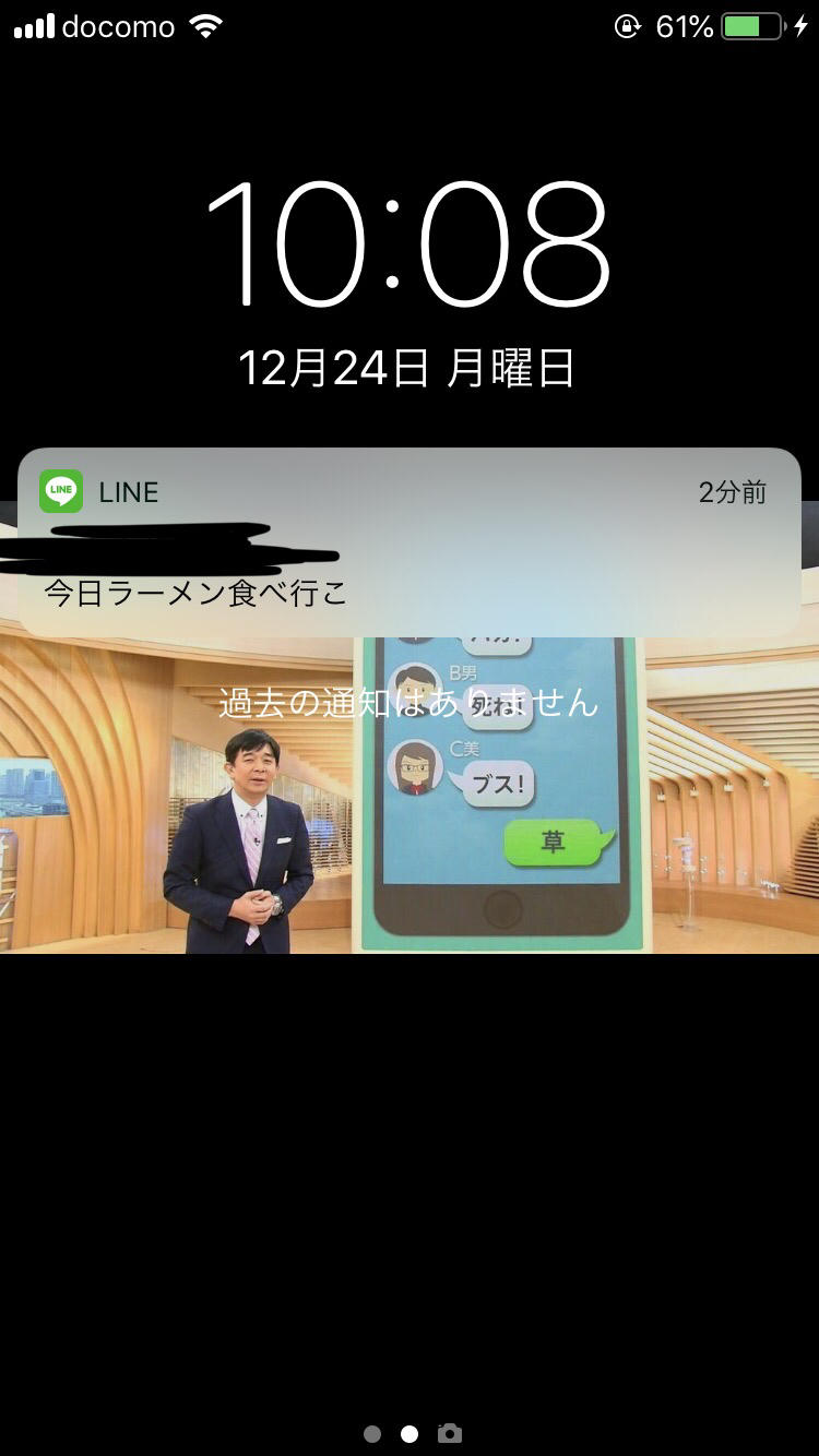 https://livedoor.blogimg.jp/negigasuki/imgs/0/d/0d83f7ce.jpg