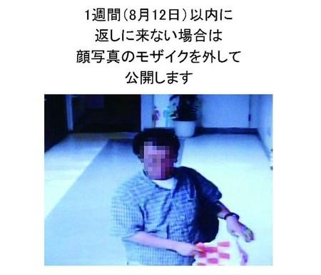 20140805-00010000-byokans-001-1-view