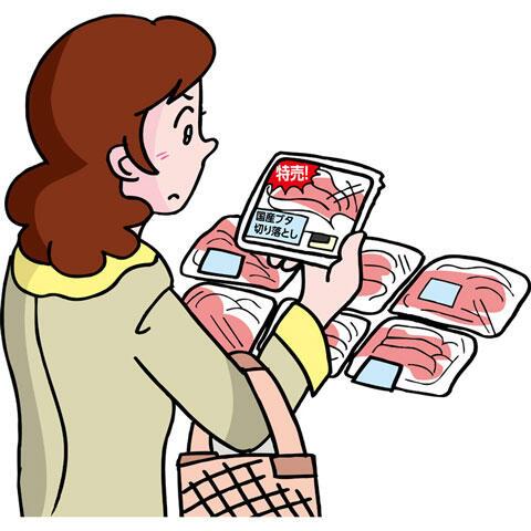 【画像あり】スーパーにいる人妻の魅力wwwwwwww
