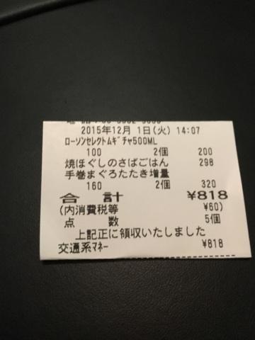 0fc41f41.jpg