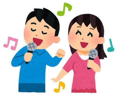 歌う男性と女性