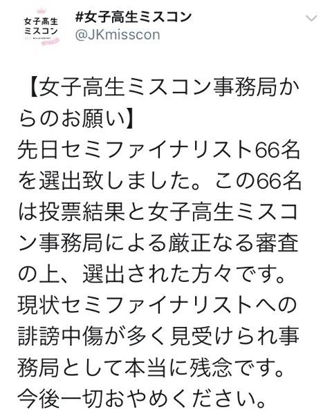 102632f1.jpg