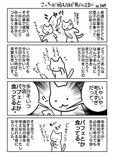 102abcf6.jpg