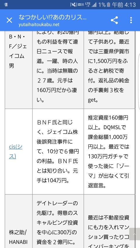1043d9bc.jpg