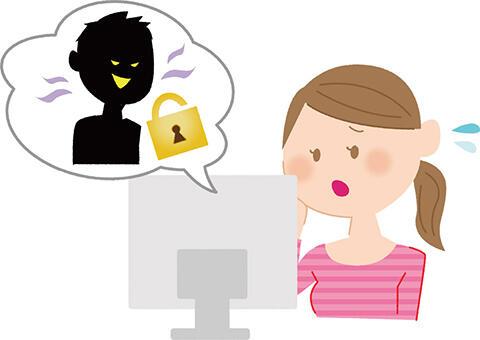 【至急】女だけど何もしてないのにパソコンがこんな感じで修理に出すしかないの?