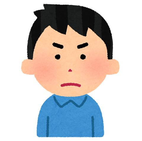 怒る_001