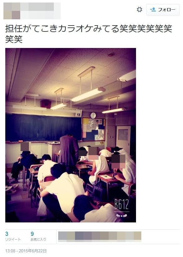手こキカラオケ 探偵ファイル~ニュースウォッチ~/高校生たちが猥褻「手コキカラオケ」を学校祭で披露、動画で自慢の暴挙!/高橋