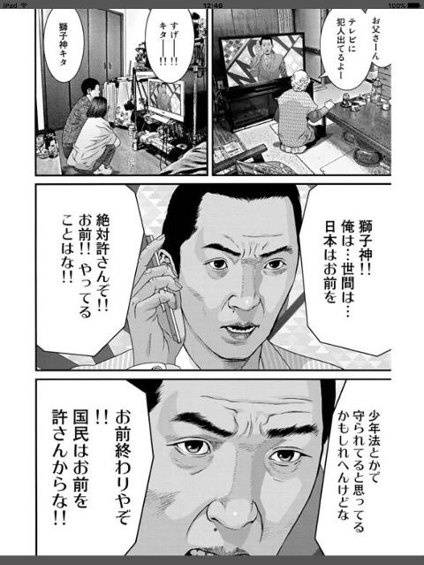 14cf7978.jpg