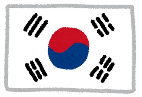 韓国 (2)