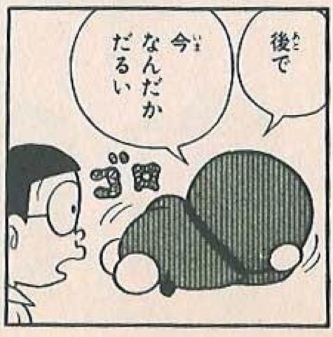 dra0116