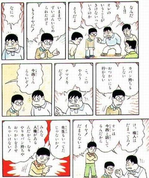 16ae9fd6.jpg