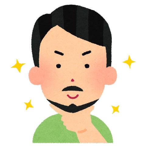 きれいに髭を生やした男性