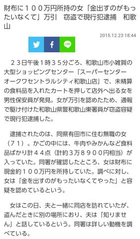 17f823a7.jpg