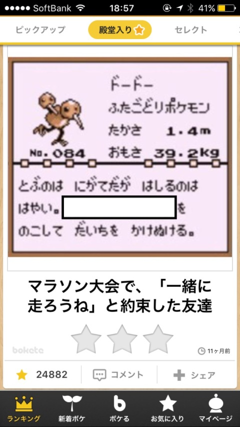 180f99d6.jpg