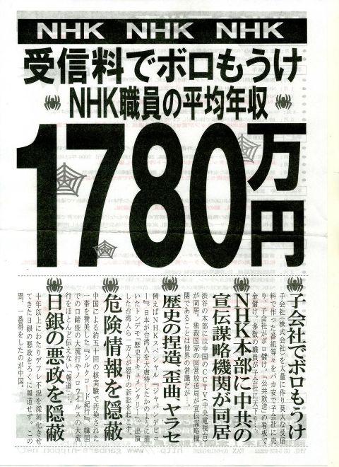 18686a03.jpg