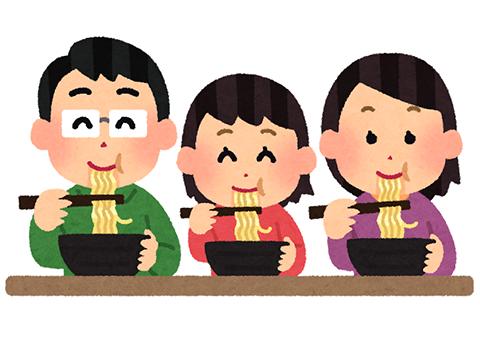 【速報】社長の奥さんの弟がラーメン屋オープンした祝いだかで、これから社長以下社員十数名でラーメン食いに行く事になった…