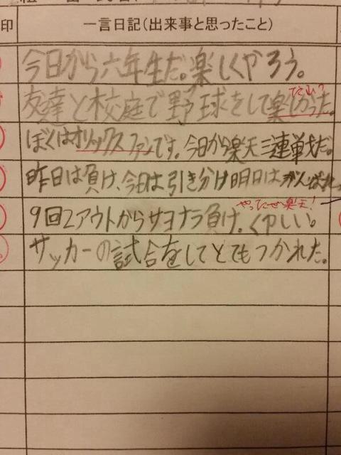 18da86c7.jpg