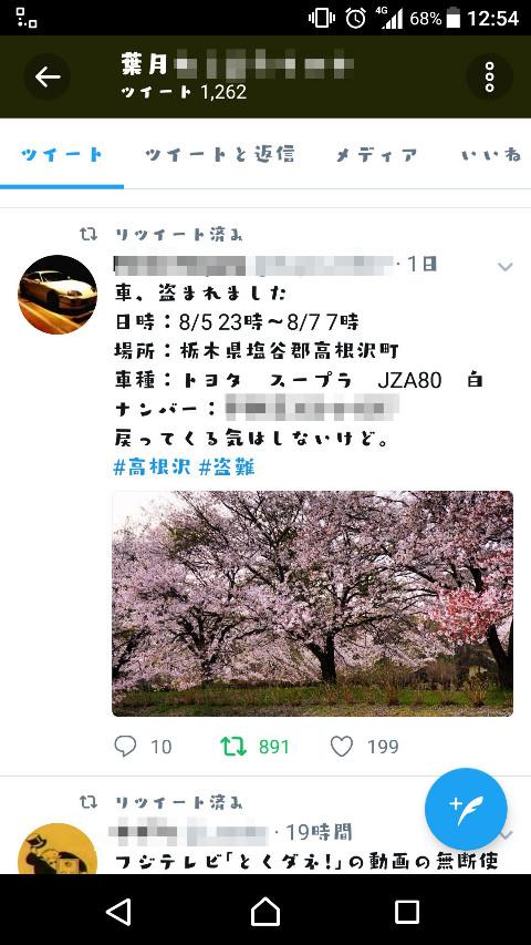 1a837131.jpg