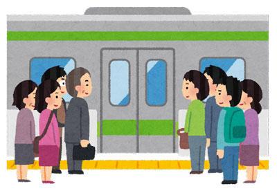 電車 乗客