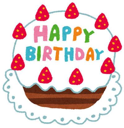 誕生日 バースデーケーキ