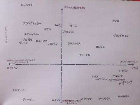 1bf638ba.jpg