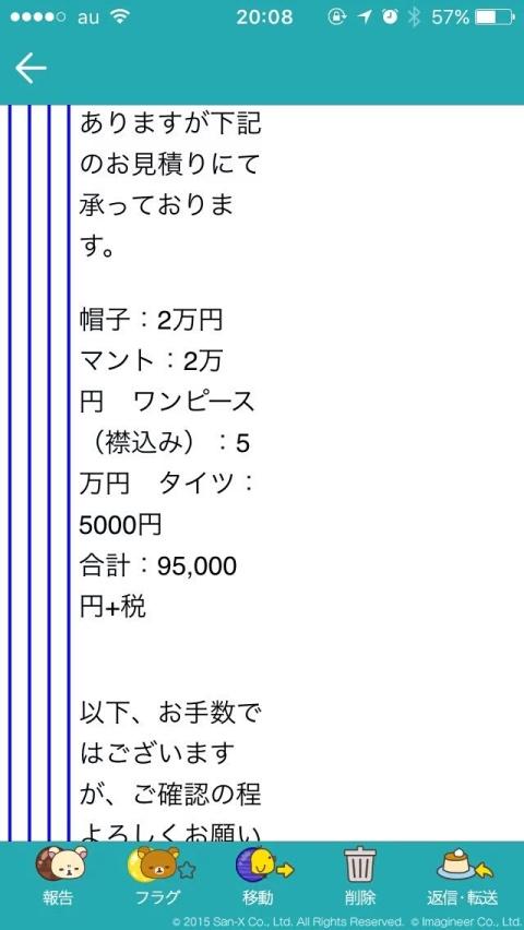 1c280144.jpg