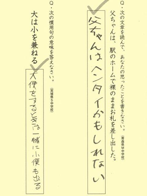 1c467fd5.jpg