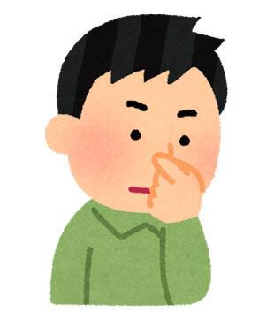 鼻をつまんでいる人