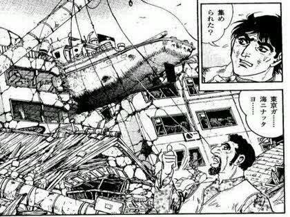 地震 サバイバル