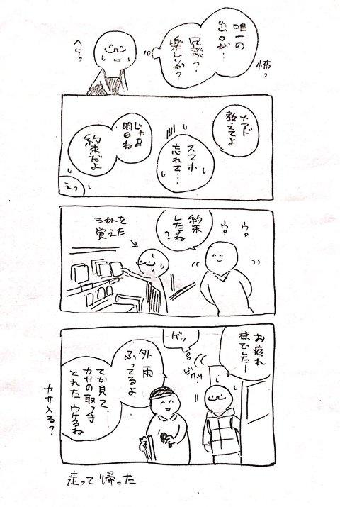 2003797d.jpg