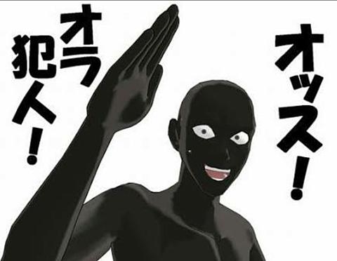 コナン 黒幕