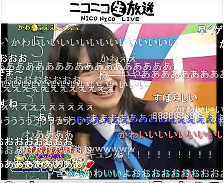 20110602_ishida_haruka1