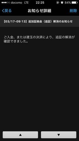 22f61ce9.jpg