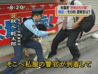 警察 訓練 おまいら