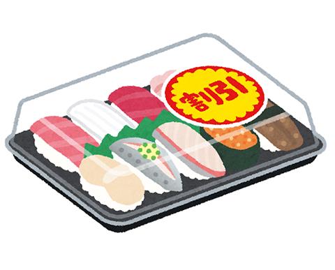 寿司 (8)