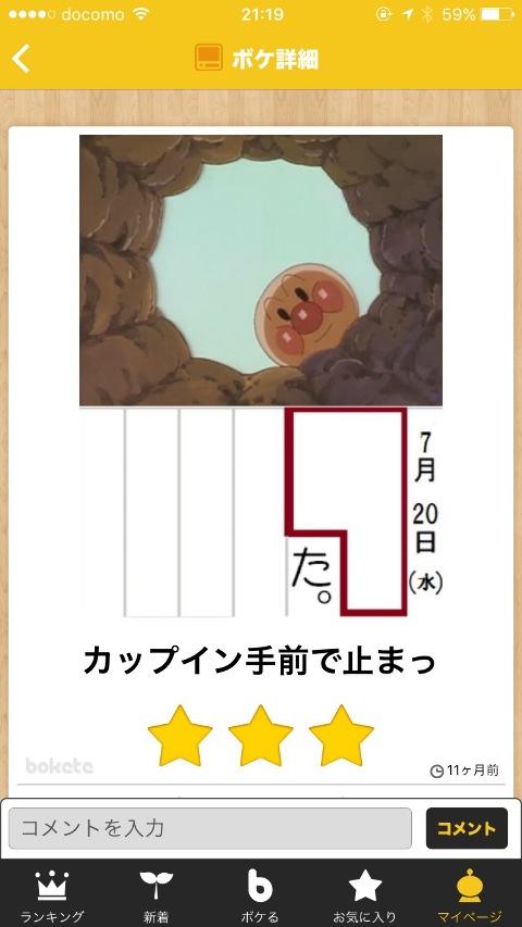23ffb922.jpg