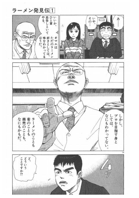 26face29.jpg