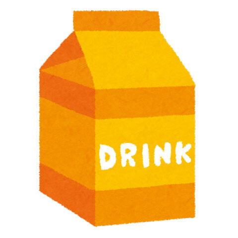 パック入りの飲み物
