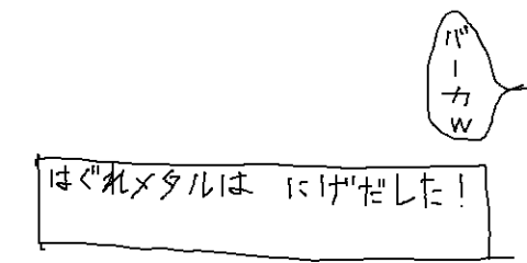 2721fc95.png